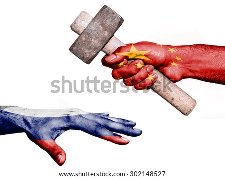 Flag of China overprinted on a hand holding a heavy hammer hitting a hand representing the Russia. Conceptual image for political, fiscal or social aggressions, penalties, taxation - stock photo