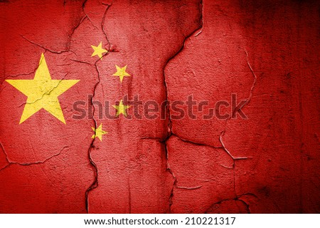 flag of China painted on cracked wall - stock photo