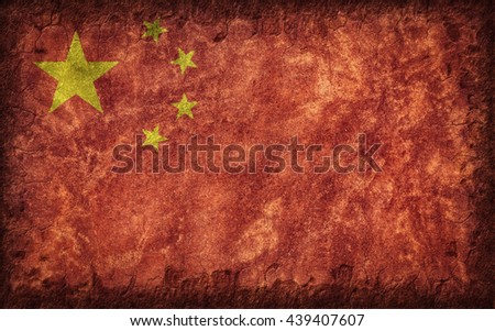 Flag of China painted onto a rough wall - stock photo