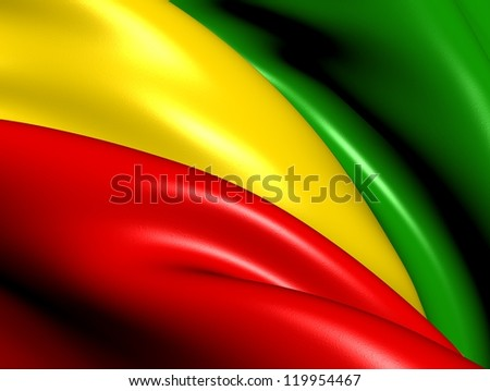 Flag of Derg. Close Up. - stock photo