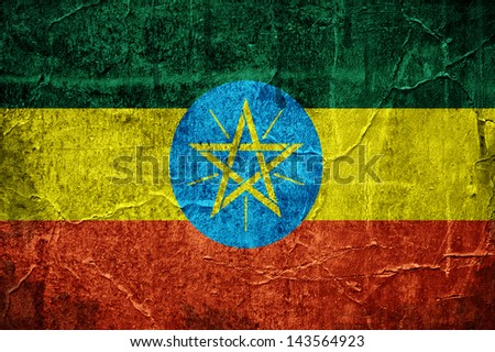 Flag of Ethiopia overlaid with grunge texture - stock photo