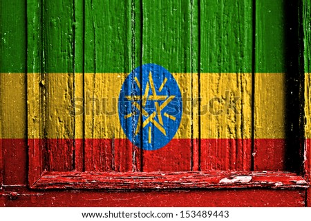 flag of Ethiopia painted on wooden frame  - stock photo