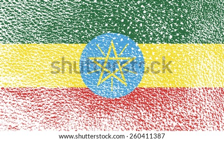 Flag of Ethiopia with old texture.  illustration - stock photo
