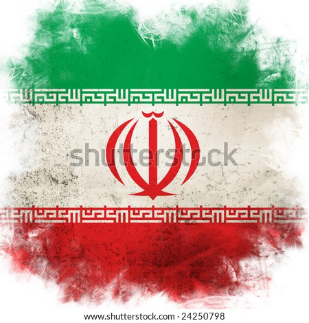 flag of iran - stock photo