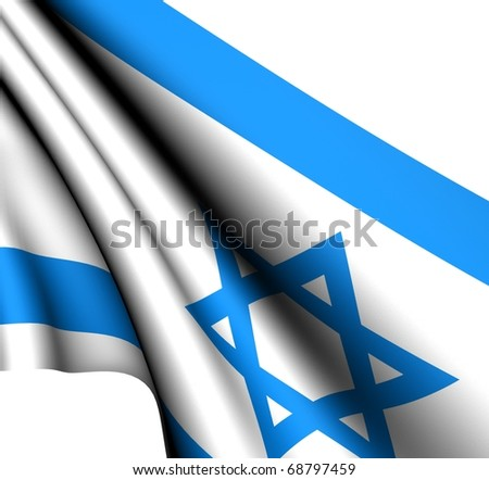 Flag of Israel. - stock photo