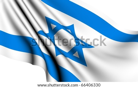 Flag of Israel against white background. Close up. - stock photo