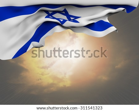 Flag of Israel and fluttering on spectacular sun beaming through the clouds background - stock photo