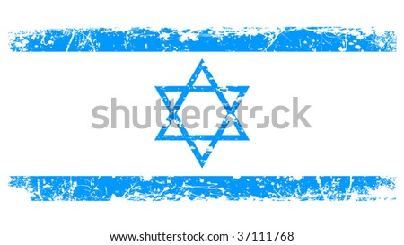 Flag of Israel in retro style - stock photo