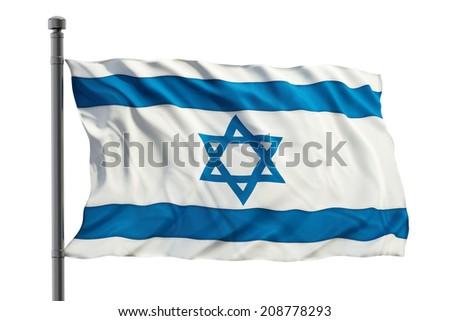 Flag of Israel isolated on white background - stock photo