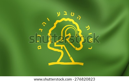Flag of Israel Nature and Parks Authority. Close Up.    - stock photo
