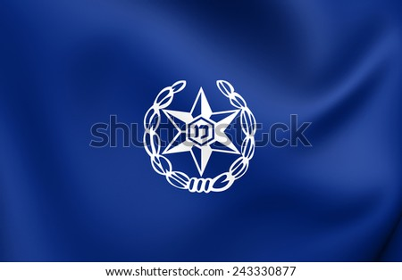 Flag of Israel Police. Close Up.    - stock photo