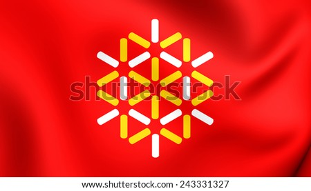 Flag of Languedoc-Roussillon, France. Close Up.    - stock photo