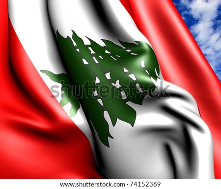 Flag of Lebanon - stock photo
