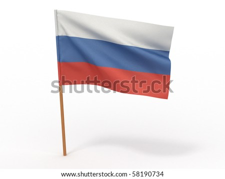 Flag of russia. 3d - stock photo