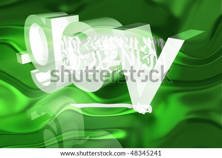 Flag of Saudi Arabia, national country symbol illustration wavy gov government website - stock photo