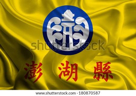 Flag of Taiwanese Penghu County  - stock photo