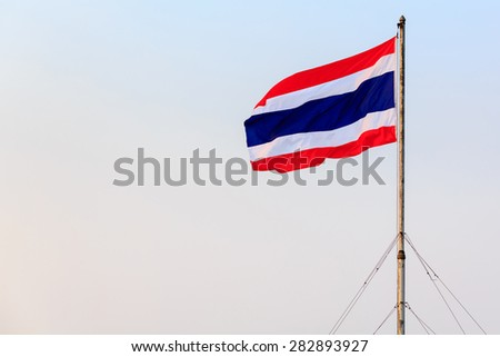 Flag of Thailand on sky background - stock photo