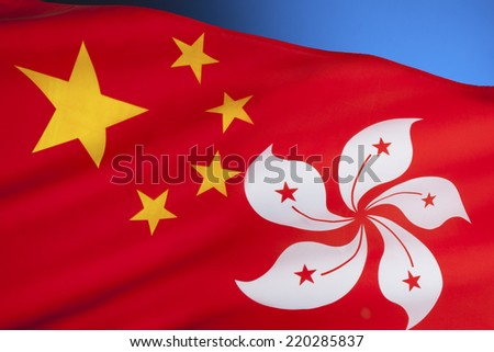Flag of the Peoples Republic of China. and the flag of Hong Kong. Symbolizing the relationship between the two. - stock photo
