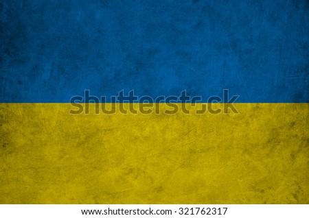 Flag of Ukraine - stock photo