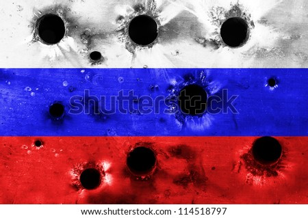 flag on old plane from World War II metal plate - stock photo