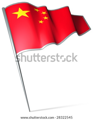 Flag pin - China - stock photo