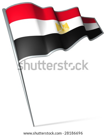 Flag pin - Egypt - stock photo