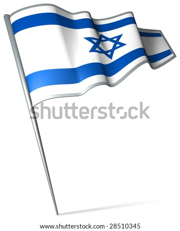 Flag pin - Israel - stock photo