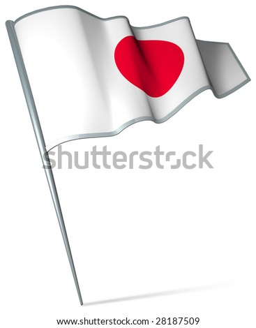 Flag pin - Japan - stock photo