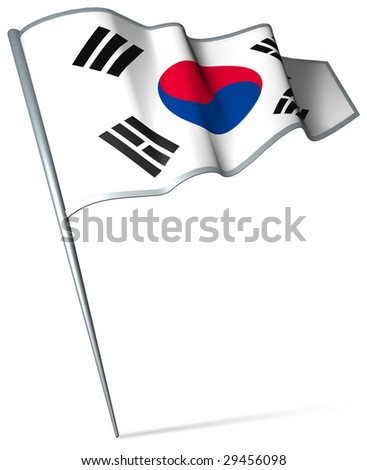 Flag pin - South Korea - stock photo