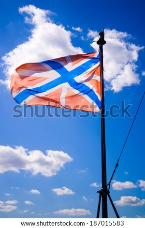 Flag. Russian Naval Jack with St. Andrew's cross - stock photo