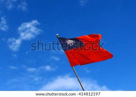 flag Taiwan - stock photo