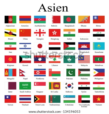 Flags Of Asia Stock Photo