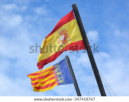 Flags of Spain and Valencia - stock photo