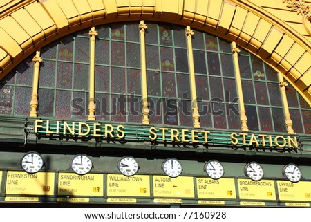 Flinders Street Station The entrance to Flinders Street Station. Australia, Melbourne. - stock photo