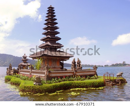 Floating Balinese Ruins - stock photo