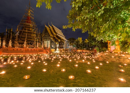 Floating lantern, YeePeng, Firework Festival in Wat Phan Tao Chiangmai Thailand - stock photo