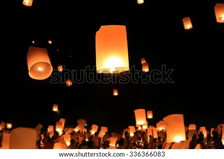 Floating Lanterns during loy krathong Festival in Thailand - stock photo