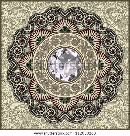 floral background with diamond jewel. Raster version - stock photo