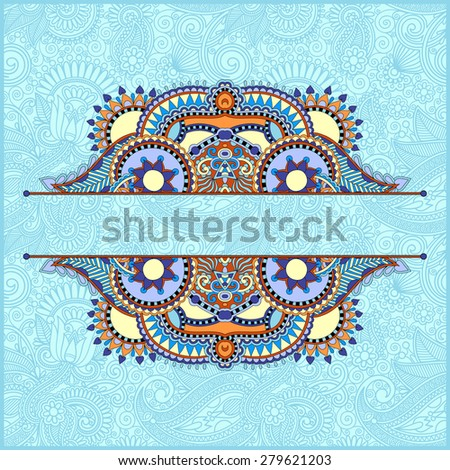 floral ornamental template with place for your text, oriental vintage pattern for invitation party card, brochure design, postcard, packing, book cover in blue color, raster version - stock photo