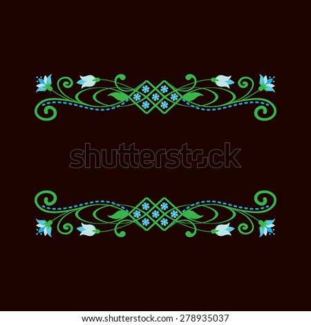 Floral swirly frame isolated on dark brown background. Vector illustration. Can use for birthday card, wedding invitations. raster copy - stock photo