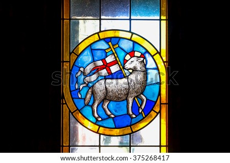 FLORENCE, ITALY - CIRCA FEBRUARY 2016 - The Lamb of God, a detail of the stained glass window in the Cathedral (Duomo) in Florence, Italy - stock photo