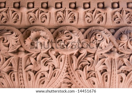 Flowers carved in stone. Facade of historic building - Old Toronto City Hall - stock photo