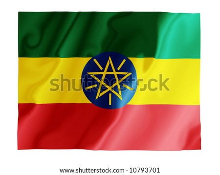Fluttering image of the Ethiopian national flag - stock photo