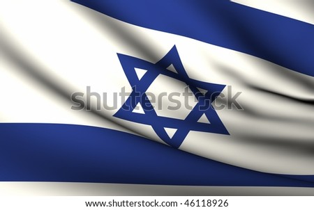 Flying Flag of Israel | All Countries Collection | - stock photo