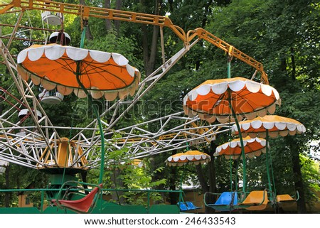 Flying Swing in Theme Park  - stock photo