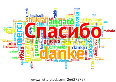 Focus on Russian Spasiba. Word cloud in open form on white Background. saying thanks in multiple languages. - stock photo