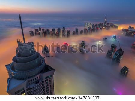 fog in dubai - stock photo