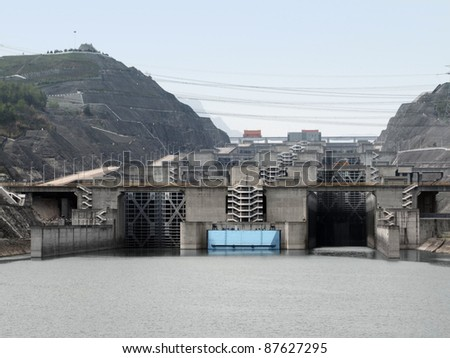 foggy scenery at including the Three Gorges Dam at Yangtze River in China - stock photo