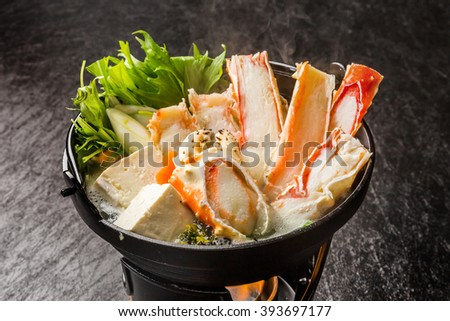 Food served in a pot Japan of the crab - stock photo