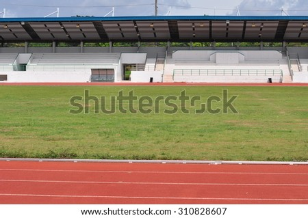 football field and general sports stadium - stock photo